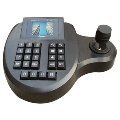 2.5 inch TFT LCD Multi-functional Keyboard/keypad