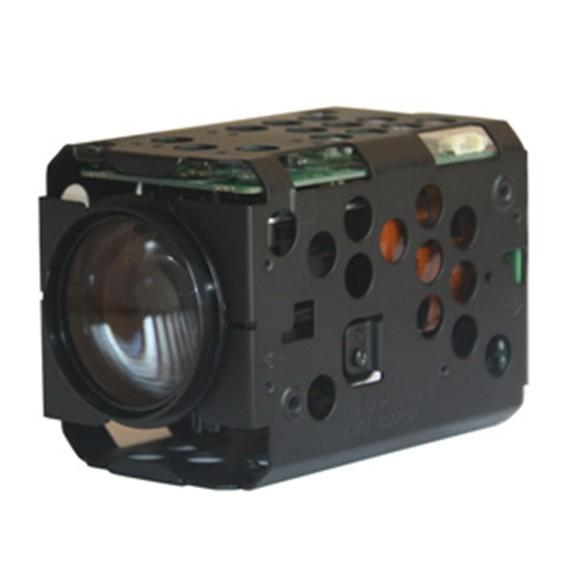 SAMSUNG SCM-2251P HD 560TVL 25X A1 Series DSP High Cost Performance Camera