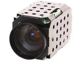 SAMSUNG SCM-5301 30X DISHD Color CMOS Module Camera