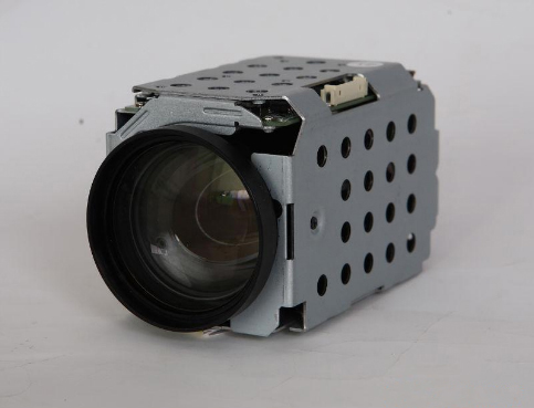 Samsung SSNR noise reduction chip SDM-375P CCD camera